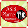 Asia Pfanne Hamburg